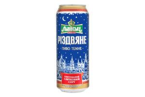 Пиво 0.5л 4.4% темное Рождественское Львівське ж/б