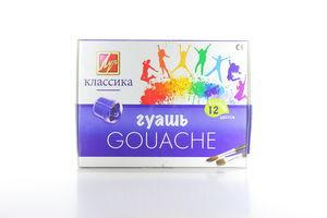 Гуаш Луч Класика 12кол.20мл 17С 1170-08