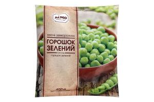Горошок зелений заморожений Лімо м/у 400г