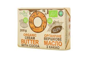 Масло 62% сливочное органическое с какао Organic Milk м/у 200г