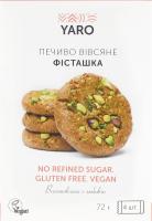 Печиво вівсяне Фісташкове Yaro к/у 72г
