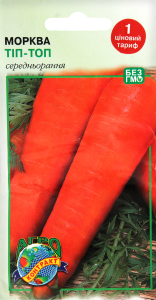 Семена Морковь Тип-топ Агроконтракт 3г
