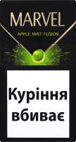 Сигариллы с фильтром Apple Mint Fusion Marvel 20шт