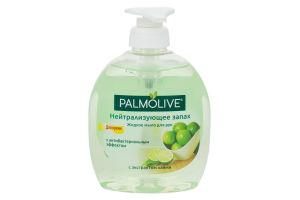 Жидкое мыло для рук с экстрактом лайма Нейтрализирующее запах Palmolive 300мл