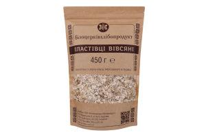 Пластівці вівсяні Білоцерківхлібопродукт д/п 450г