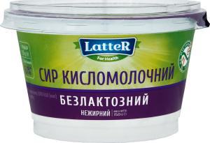 Сир кисломолочний нежирний безлактозний LatteR ст 150г