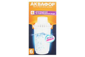 Фильтр для воды 6 доочистка и смягчение воды Аквафор