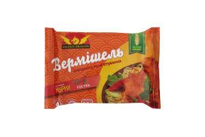Вермишель быстрого приготовления со вкусом курицы острая Golden Dragon м/у 65г