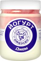 Йогурт-джем Джерсей (полуниця)
