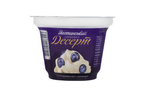 Десерт 4.2% сирковий Чорниця Яготинський ст 180г