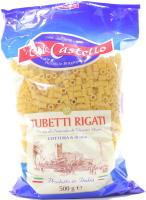 Макаронные изделия Tubetti Rigati №37 Del Castello м/у 500г