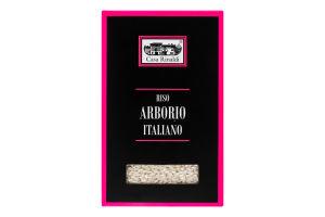 Рис среднезернистый Arborio Italiano Casa Rinaldi к/у 1кг