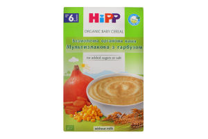 Каша для детей от 6мес безмолочная органическая Мультизлаковая с тыквой Hipp к/у 200г