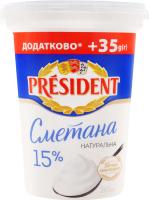 Сметана 15% President ст 385г