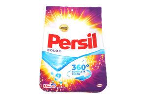 Порошок пральний Persil Color Automat 1,5кг