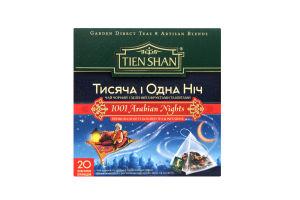 Чай черный и зеленый Тянь Шань Тысяча и одна ночь