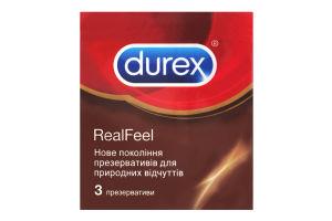 Презервативы Real Feel Durex 3шт