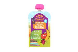Пюре для детей от 6 месяцев из яблок, бананов и малины Ложка в ладошке д/п 90г