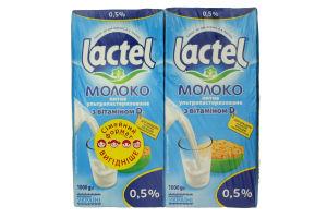 Набiр молоко Лактель 1л х 4шт