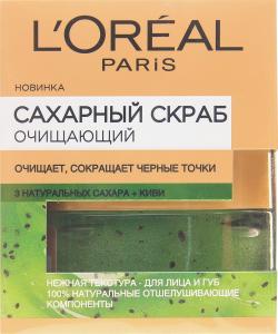 Скраб цукровий очищуючий L`Oreal 50мл
