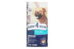 """CLUB 4 PAWS Преміум """"Ягня та рис"""" для дорослих собак усіх порід. Повнораціонний сухий корм, 2 кг"""