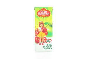 Сок для детей от 5мес Яблоко-вишня Сады Придонья т/п 0.2л