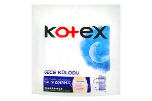 Трусики ночные Kotex 2шт