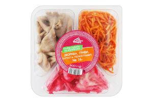 Набір салатів по-корейськи Морква, гриби, капуста пелюстками №16 Розумний вибір п/у 300г