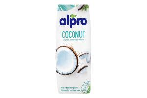 Напій кокосовий Alpro т/б 250мл Бельгія х15