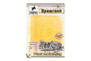Сыр 50% твердый Топленый Ранчо лоток 0.15кг