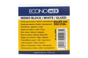 Папір EconoMix для нотаток 80х80мм білий 300арк. 20993
