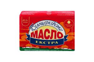 Масло 82.5% сладкосливочное Экстра Білоцерківське кг