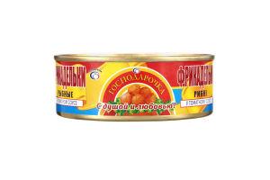 Фрикадельки рыбные в томатном соусе Господарочка ж/б 250г