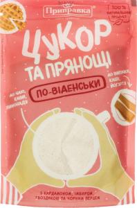 Сахар и пряности По-венски Приправка м/у 200г