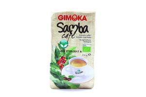 Кава Gimoka Samba Bio натуральна смажена мелена 250г