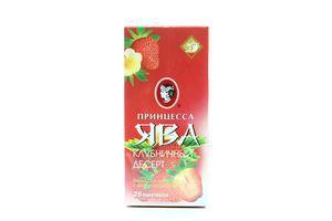 Чай Принцеса ЯВА Полуничний десерт 1,5*25г 37,5г