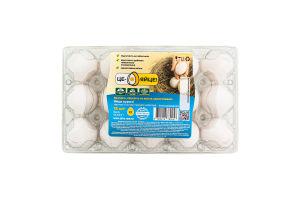 Яйца куриные первой категории Це - яйце! п/у 15шт