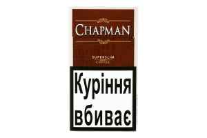 Сигареты Chapman Superslim Sweet Coffee