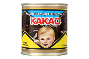 Молоко сгущенное 7.5% с сахаром и какао Первомайський МКК ж/б 370г