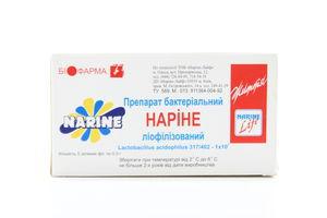 Препарат бактериальный лиофилизованный Нарине 5*0,3г