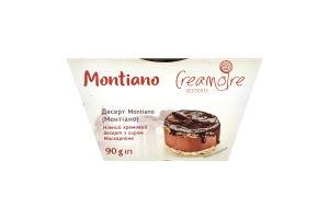Десерт Montiano Creamoire к/у 90г