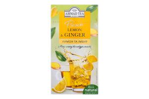 Чай трав.Лимон и имбирь Ahmad 20х2г