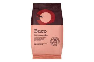 Кава натуральна смажена мелена Kenyan Buco м/у 70г