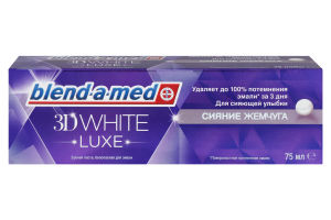 Зубна паста 3D white luxe Blend-A-Med 75мл