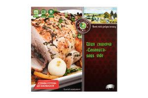 Шийка свиняча охолоджена Соковита Чарівна їжа кг