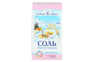 Соль пищевая морская мелкая Salute di Mare к/у 750г