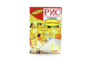 Рис Египетский в пакетиках Бест Альтернатива 5х80г