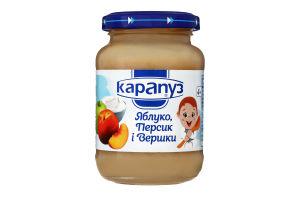 Пюре для дітей від 4міс з яблук та персиків з вершками Карапуз с/б 200г