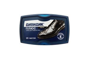 Губка д/взуття Дівідік Плюс чорна