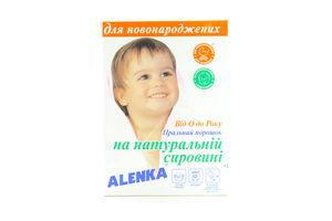 Порошок стиральный Alenka д/новорожденных к/у 450г
